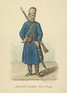 Cossack 1821 Courtesy Wikimedia Commona NY Public Library 1590546 Digital Gallery