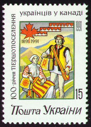 Stamp_of_Ukraine_s12_(1)