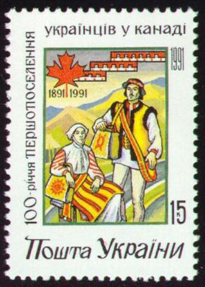 Stamp_of_Ukraine_s12_(1)